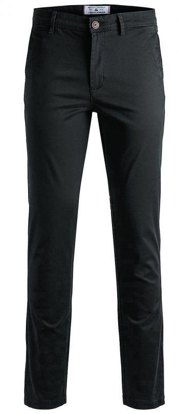 """<p class=""""caption"""">Gut kombinierbar: Diese enggeschnittene Hose kann man mit allem tragen. Gesehen bei Jack Jones um 39,99 Euro.</p>"""