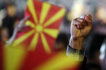 Das Balkan-Land Mazedonien heißt nun offiziell Republik Nordmazedonien.
