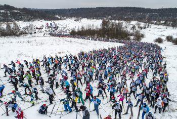 <p>Moskau. Sportlich: Rund 20.000 Ski-Fans trafen sich zum Massen-Langlaufrennen in der Nähe der russischen Hauptstadt.</p>