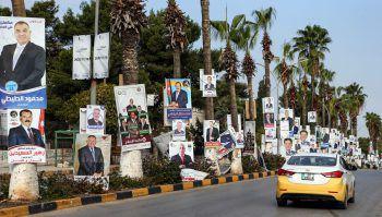 <p>Irbid. Wahlkampf: In Jordanien heben Politiker die Wahlplakat-Werbung von der Quantität her auf ein neues Level.</p>