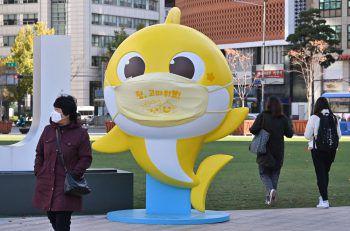 """<p>Seoul. Rekordverdächtig: Diese Figur entstammt aus dem """"Baby Shark Song"""" mit mehr als sieben Milliarden YouTube-Aufrufen.</p>"""