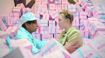"""<p class=""""title"""">The Grand Budapest Hotel</p><p>Film, Komödie. Wes Andersons """"The Grand Budapest Hotel"""" erzählt die Geschichte eines Concierges in einem berühmten Hotel und seine Freundschaft zu einem jungen Angestellten, der sein Protegé wird. Ab heute.</p>"""